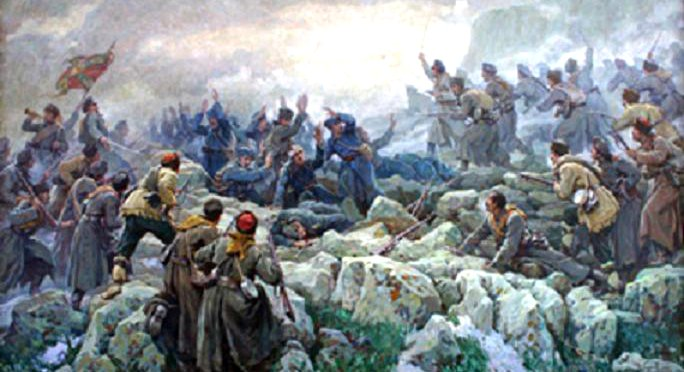 Резултат с изображение за Сръбско-българска война