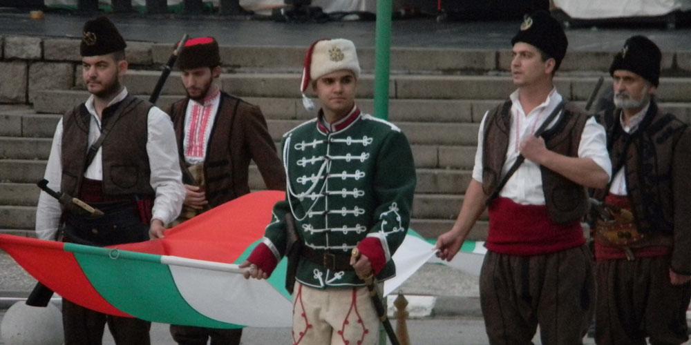 Свобода за България!!